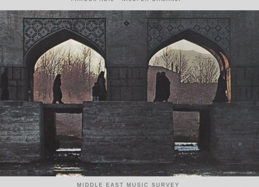 Anthology of contemporary music from Middle East