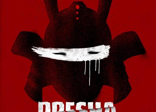 Announcement for our next club night. Dj Presha [NZ, D]
